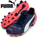 エヴォパワー 3.2 HG JR【PUMA】プーマ ● ジュニアサッカースパイク 15SS(103226-01)※66