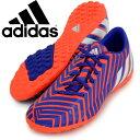 プレデターアブソラド IS TF【adidas】アディダス ● サッカー トレーニングシューズ 15SS(B35488)※54