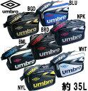 ラバスポショルダー L【UMBRO】アンブロ ● サッカーバッグ ショルダーバッグ 15SS(UJS1510)※53