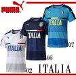 イタリア代表 FIGC ITALIA トレーニングジャージ【PUMA】プーマ レプリカウェア16SS(748851)※20