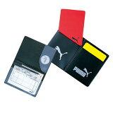 レフェリーカードケース【PUMA】プーマ レフリー(880699-01)<取り寄せ商品のため発送に2〜5日掛かります。>※20