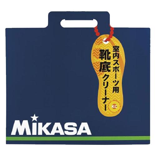 シューズクリーナー【MIKASA】ミカサマルチSP11FW mikasa(MKBT)<お取り寄せ商品の為、発送に2〜5日掛かります。>*21
