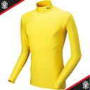 COMPRESSION ジュニアモックネック LSシャツ(ジュニアサイズ)【PUMA】プーマ ● サッカーナガソデTシャツ(920481-11)*61