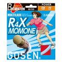 R4X MOMONE サックス【GOSEN】ゴーセンバドミントガツト(BS150SX)*20