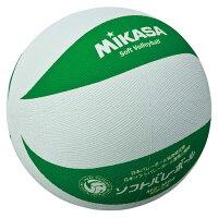 ソフトバレー小学 白/緑【MIKASA】ミカサバレーソフトバレーボール(MSM64WG)*20の画像