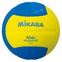 キッズドッジボール0号 YBL【MIKASA】ミカサハントドッチキョウギボール(SD00YBL)*20