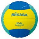 キッズドッジボール0号YLG【MIKASA】ミカサハントドッチキョウギボール(SD00YLG)*20