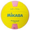 キッズドッジボール2号(黄/ピンク)【MIKASA】ミカサハントドッチキョウギボール(SDB2YP)*22