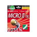 オージー・シープ ミクロ2 15L【GOSEN】ゴーセンテニスコウシキ ガツト(TS412W)*20