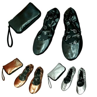 Shoe Metro スペアソール /METRO room shoe mobile slippers shoes eco bag with Interior in wear was substituted storage! -Friendly