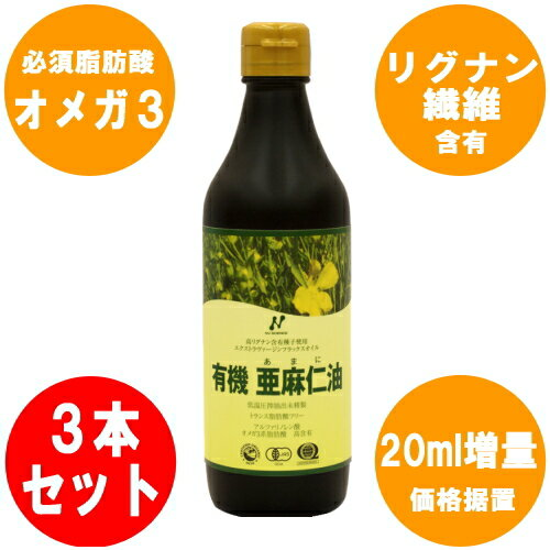 "Great 3 piece set • increased! Price freeze! Flax oil 340 ml sugita Kaoru I also loved! ""エココロ"" also introduced! Ease intakes of Omega-3 fatty acids tend to lack! A new science"