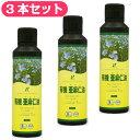 3本セット ニュージーランド産 亜麻仁油 250ml オーガニックフラックスシードオイル 有機無農薬栽培 αリノレン酸 EPA・DHA 植物性オメガ3系脂肪酸 ニューサイエンス社製 flax oil クール便 選択可 口コミでおすすめ