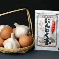 Cheap!, popular by word of mouth! The domestic peace of complete set of 4 bags! Fukuoka prefectural YaME produced garlic use garlic ball honpo garlic ball 60 grain ships, Bill pulled non-party tradition garlic egg yolk lert! auktn_fs