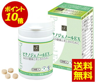 Renewal! The supplement CoQ10 ingredients of the finest products Pycnogenol EX (エレヴェ), isoflavones, Ginkgo biloba, selenium compound women's specific concerns in an effective is expensive because?