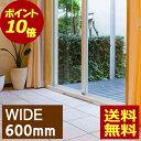 ウインドーラジエーター window radiator W/R-600幅600mmの定尺モデルメイン暖房を補助する窓専用ヒーター室温が約2℃上がります↑結露対策...