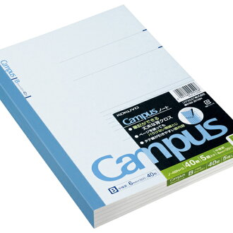 ◆ ◆ Kokuyo campus notes--4BX5