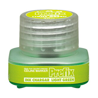 Prefix replacement ink light green PMR-L10G
