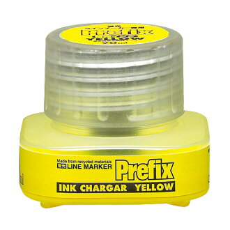 Prefix replacement ink yellow PMR-L10Y