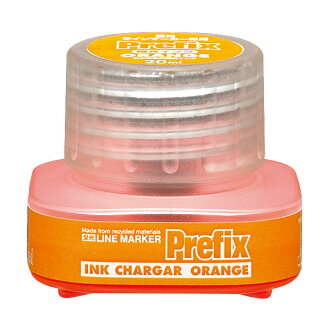 Prefix replacement inks Orange PMR-L10YR