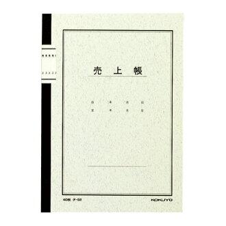 It notes formula books A5 sales book Chi-52 N ◆ ◆