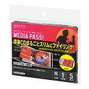 【コクヨ】CD/DVDファイルリフィル1枚収容 EDF-CM...