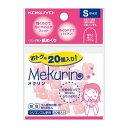 【コクヨ】紙めくり<メクリン>S・20個・ピンク メク-520TP