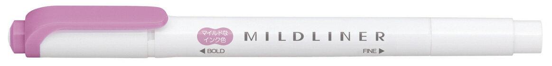 That mild liner mild magenta ◆ ◆