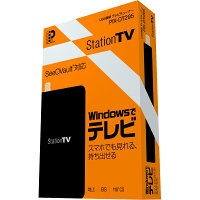 PIX-DT295StationTVWindows向けUSB接続テレビチューナー新品/Windows/地デジ/BS/CS/SeeQVault対応/DTCP-IP/15倍録画/ワイヤレステレビ機能