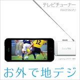 PIX-DT350-PL1 Lightning��³�ƥ�ӥ��塼�ʡ� ���� /iPhone/iPad/�ϥǥ�/���