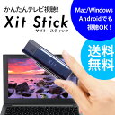 PIXELA(ピクセラ) Xit Stick (サイト・スティック) XIT-STK100