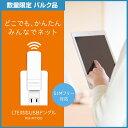 (バルク品)PIX-MT100 Conte(TM) LTE対応USBドングル[初期不良対応][数量限定]