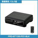 (バルク品)PRD-BT106-P01-BLK PRODIA 地上デジタルチューナー ブラック [数量限定]