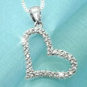 It is fs2gm 2 carats elegant open heart CZ diamond silver necklace [free shipping, collect on delivery fee free of charge] [smtb-kd] [RCP] [easy ギフ _ Messe input] [YDKG] [easy ギフ _ packing] [comfortable ギフ _ Messe]