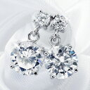 It is fs2gm 2.7 carats Dangling round drop CZ diamond silver pierced earrings (two pair sets) [RCP] [YDKG] [smtb-kd] [comfortable ギフ _ Messe] [easy ギフ _ Messe input] [free shipping, collect on delivery fee free of charge] [easy ギフ _ packing]