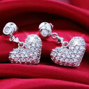It is fs2gm パヴェリトルフルハート CZ diamond silver pierced earrings (two pair sets) [RCP] [YDKG] [smtb-kd] [comfortable ギフ _ Messe] [easy ギフ _ Messe input] [free shipping, collect on delivery fee free of charge] [easy ギフ _ packing]