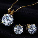 [luxurious 5 carats] is fs2gm popular CZ diamond set (large drop of 2ct K14 yellow gold necklace & 3ct K14 yellow gold pierced earrings (pair set two)) [RCP] [YDKG] [smtb-kd] [free shipping, collect on delivery fee free of charge] [easy ギフ _ packing]