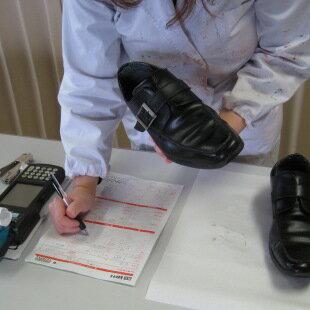 靴修理婦人前張り(半ばり)交換