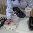 靴修理紳士前ばり(半ばり)交換