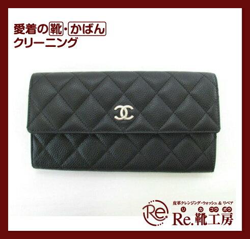 【関東まで送料無料】ブランドバック・財布鞄クリー...の商品画像