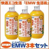 3本セットEMW家庭用EM菌