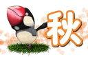 ぴよっちゅ カエデ鳥/文鳥秋用ブレンド 1kg×5 : 鳥の餌 えさ