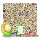 ぴよっちゅ ラブバード・マメルリハ・中型インコ夏用ブレンド 2.5kg×4 : 鳥の餌 えさ