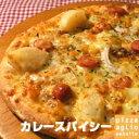 カレースパイシー(カレーソース)Sサイズ(直径約20cm)ピザカレーソースとチョリソでホット!なピザ