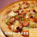 スパイシーミックス(トマトソース)Sサイズ(直径約20cm)ピザ結構激辛!お子様は気をつけて!!