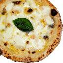 【冷凍ピザ】『大人のクアトロフォルマッジ』直径20cm 1枚信州の薪と石窯で焼きあげる香り豊かな本格ナポリピザ[ピザ][ナポリピザ][ピッツァ][pizza]クワトロ