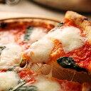 マルゲリータブッファラ お試しピザセットと同梱で【送料無料】!宅配ピザよりピザ通販♪ 冷凍ピザ ピザ pizza 送料込み 冷凍