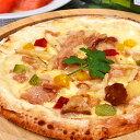 冷凍ピザ『ハーブチキンときのこのピッツァ』 お試しピザセットと同梱で送料無料!石窯薪木で焼きあげるピザ職人手作りの石窯ナポリピッツァです!訳ありじゃないのに安い...