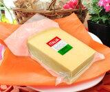 【業務用】【最安値挑戦】パルミジャーノ レッジャーノ1kg24ヶ月熟成☆チーズの王様パルミジャーノ レジャーノ(イタリア製ハードチーズ)大容量1kgブロック☆ パルミジャーノ・レッ