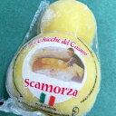 モチモチと糸ひく、あっさりとした味わいのスモーク・フレッシュチーズ『スカモルツァ・アフミカータ』♪