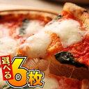 24時間限定30%OFF☆春の...